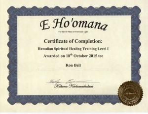 E Ho'omana Level I Certificate